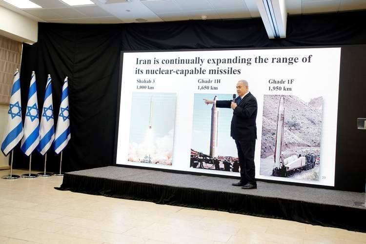 Netanyahu'dan yarım tonluk İran sırları - ÖZEL