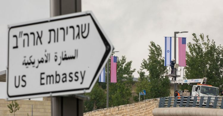 How can US benefit from Jerusalem embassy move?