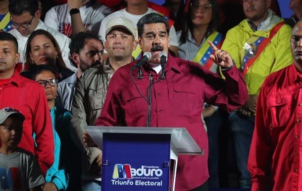 Nicolas Maduro declared winner in disputed Venezuela presidential election