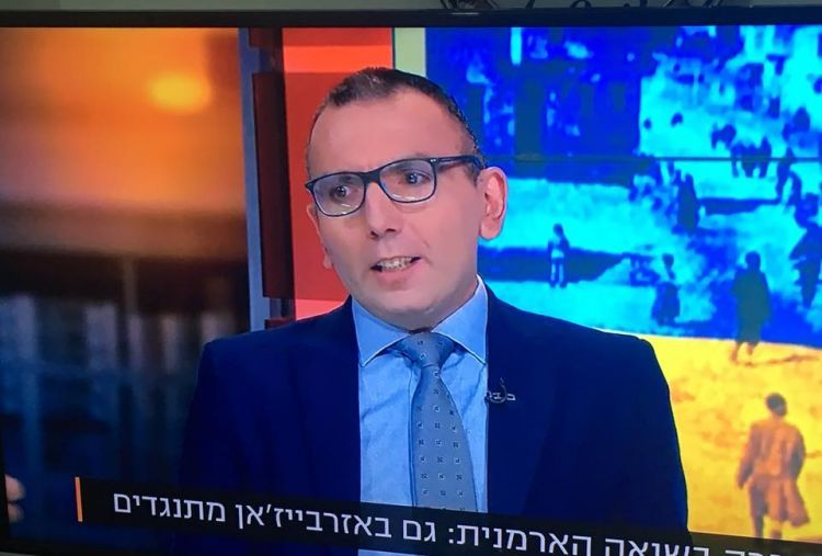 Historians should deal with the events happened hundred years ago, not Israeli lawmakers - Arye Gut