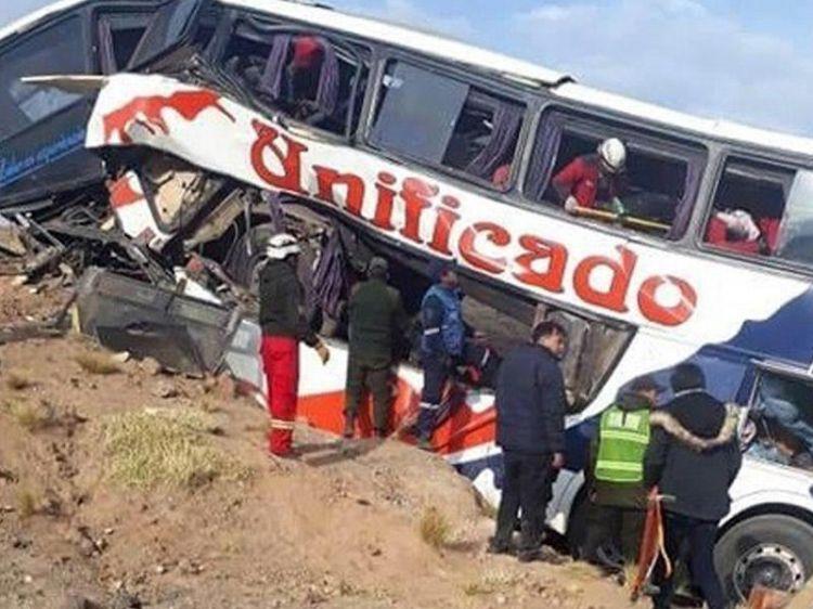 Boliviyada avtobus qəzası olub - 17 ölü, 22 yaralı - FOTO