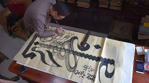 Yüzlerce yıllık sanatı yaşatıyor - VİDEO