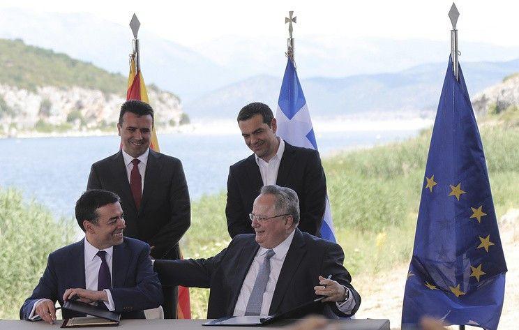 Афины и Скопье заключили соглашение о новом названии Македонии