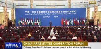 أحمد مصطفي: مقابلة مع قناة تلفزيون الصين المركزى بخصوص منتدى التعاون العربي الصيني