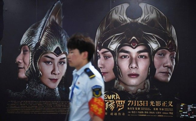 en/news/culture/301161-chinas-most-expensive-movie-ever-asura-pulled-after-it-bombs-on-debut