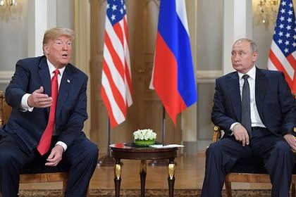 Trampla Putinin görüşündən hansı nəticə çıxdı? - Ekspert