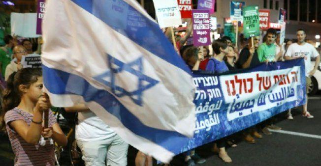 Saudi Arabia slams 'racial discrimination' of Israeli lawg
