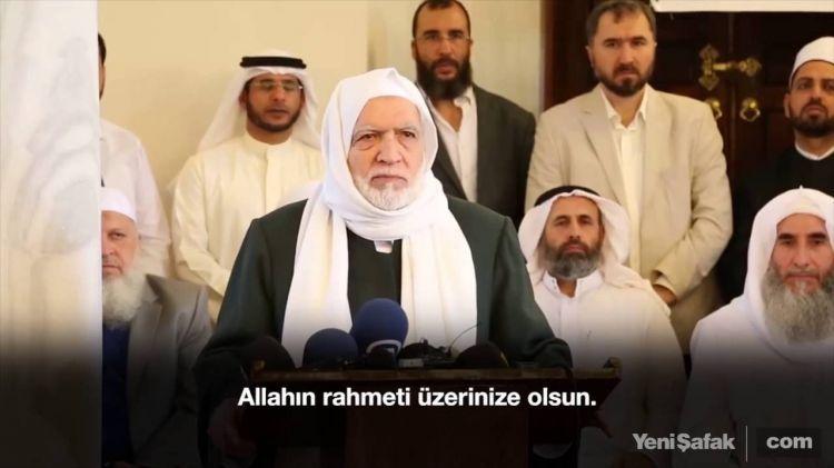 Исламские учёные поддержали Турцию - ВИДЕО