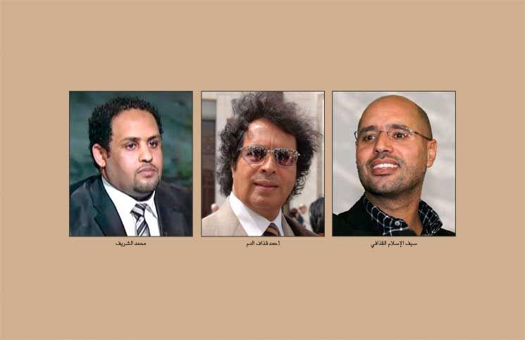 أيّ موقع لأنصار القذافي في المشهد السياسي الليبي؟ - علي عبداللطيف اللافي