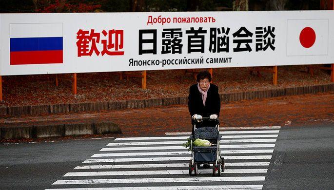 Япония и Россия задумались о перевозке совместных грузов по Транссибу
