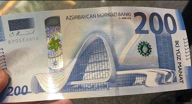 200 manatlıq əsginazlar niyə dövriyyəyə buraxılmır? - Ekspert