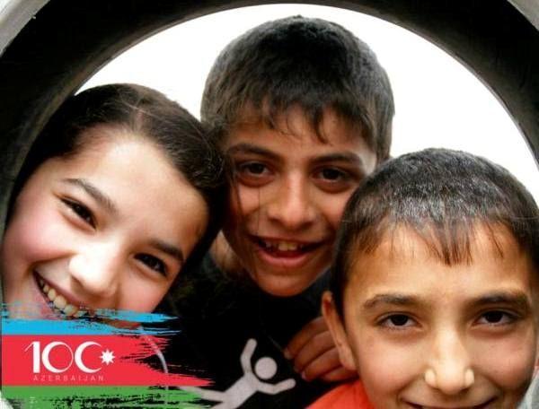 Сегодня - Международный день мира