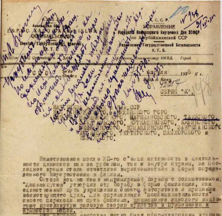 """Russia will now change its position on the glorification of Nzhdeh in Armenia - """"Top secret"""" stamp is removed from archive documents"""
