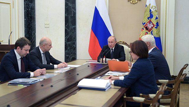 Путин оценил показатели инфляции и безработицы