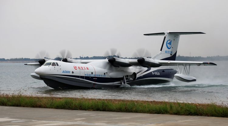 en/news/sience/329321-china-built-worlds-largest-amphibious-plane-completes-maiden-flight-test