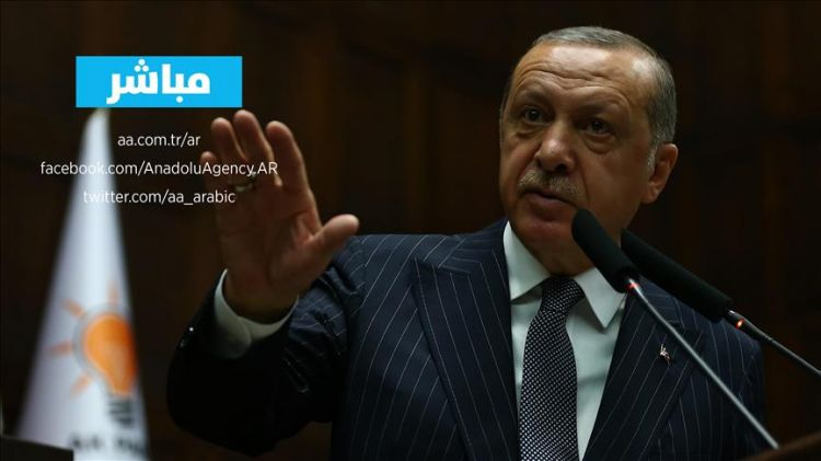 كلمة الرئيس أردوغان أمام نواب حزب العدالة والتنمية - عاجل - الفيديو