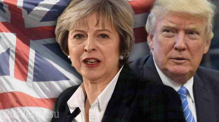 Трамп и Мэй поссорились