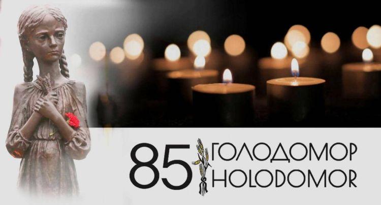 Голодомор 1932 – 1933 годов как геноцид украинства - ФОТО