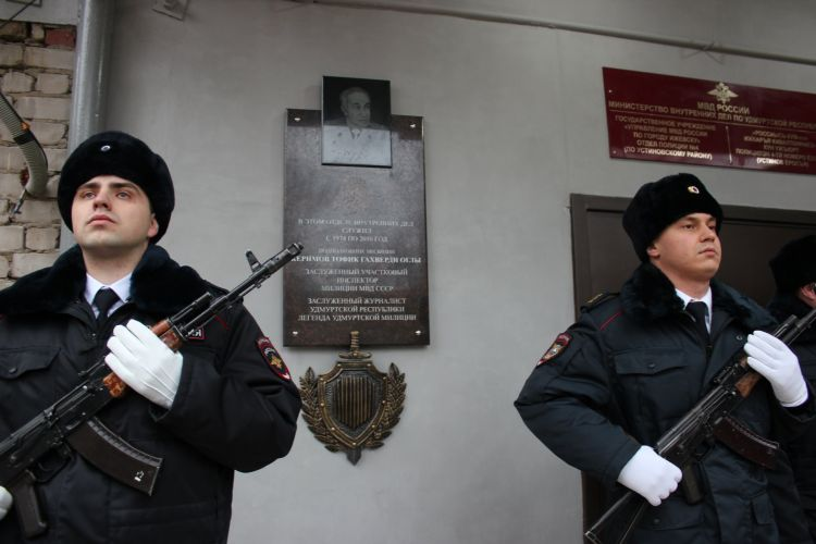 В Ижевске прошло торжественное открытие мемориальной доски легендарному участковому, этническому азербайджанцу Тофику Керимову - ФОТО