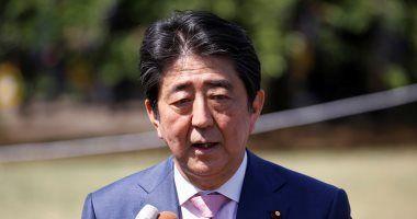 رئيس وزراء اليابان يؤكد إلتزام طوكيو بإرساء قواعد تجارية حرة ونزيهة