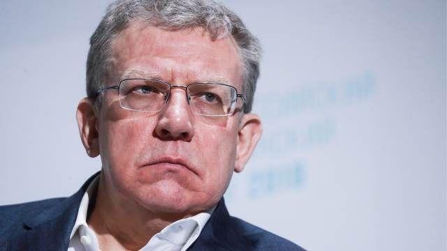 Кудрин назвал потенциальные угрозы экономике России