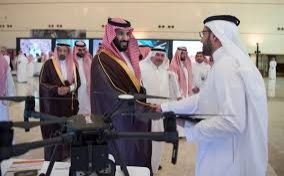 Saudi Arabia's crown prince inaugurates King Salman Energy Park project