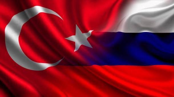 Фактор США в турецко-российских отношениях