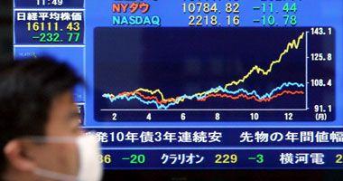 بورصة طوكيو مغلقة فى عطلة وتستأنف نشاطها غدا الثلاثاء