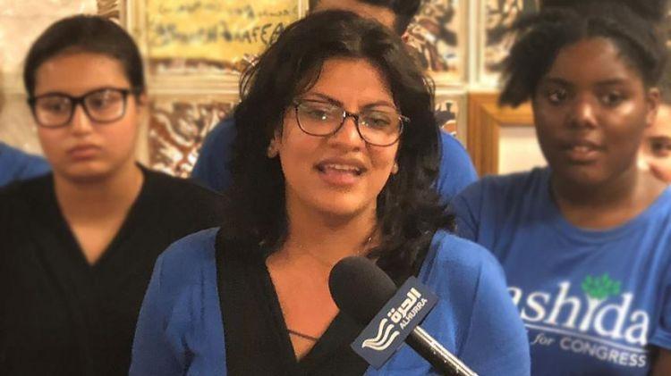 Muslim congresswoman blasts Islamophobic message