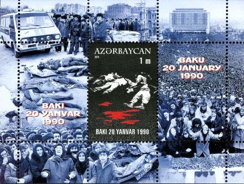 يناير الأسود في ذاكرة تاريخ أذربيجان الحديث - بقلم : أحمد عبده طرابيك  -حصري