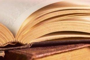 آفاق مسعود وروائع الأدب الأذربيجاني الحديث - حصري