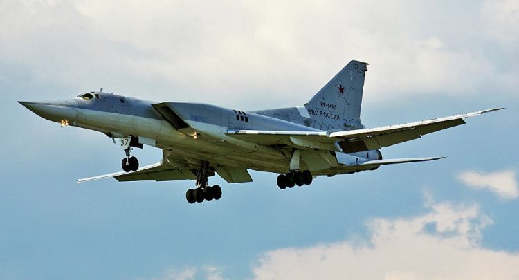 Russian Tu-22M3 bomber crashes during landing in Murmansk region - Russian MoD