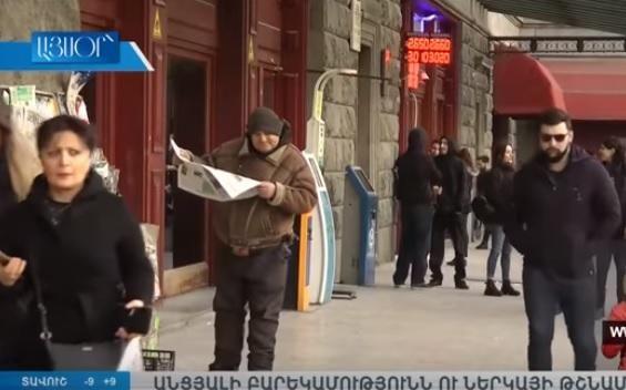 Ermənistan KİV-də inanılmaz - erməni-azərbaycanlı dostluğu - VİDEO