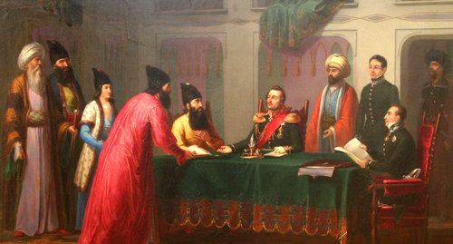 Историки поспорили о современном значении Туркманчайского договора