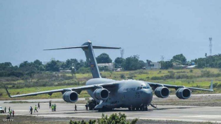 طائرات حربية أميركية تتجه إلى حدود فنزويلا