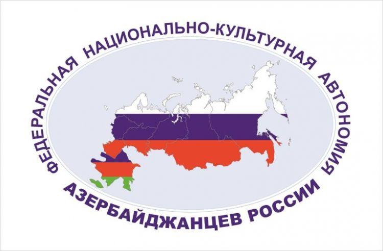 Президент АзерРос призвала быть сдержанными и корректными