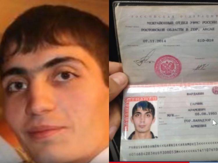 """Зачинщиком драки в """"Неолите"""" оказался армянин"""