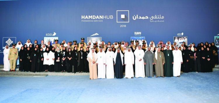 حمدان بن محمد: سعادة المتعاملــين الهدف الأسمى للعمل الحكومي