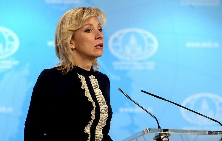 'Did they really think that we will make selfies with them after NATO enlargement...' - Zakharova blasts US