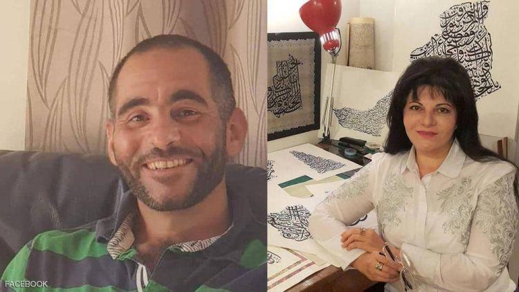 """رسالة مؤثرة من أم البطل العراقي الذي واجه """"سفاح نيوزيلندا"""""""