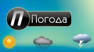 23 марта -  профессиональный праздник гидрометеорологов