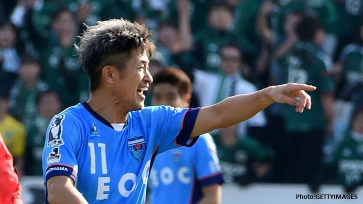 52-year-old Kazu Miura gets playing time, renews longevity record