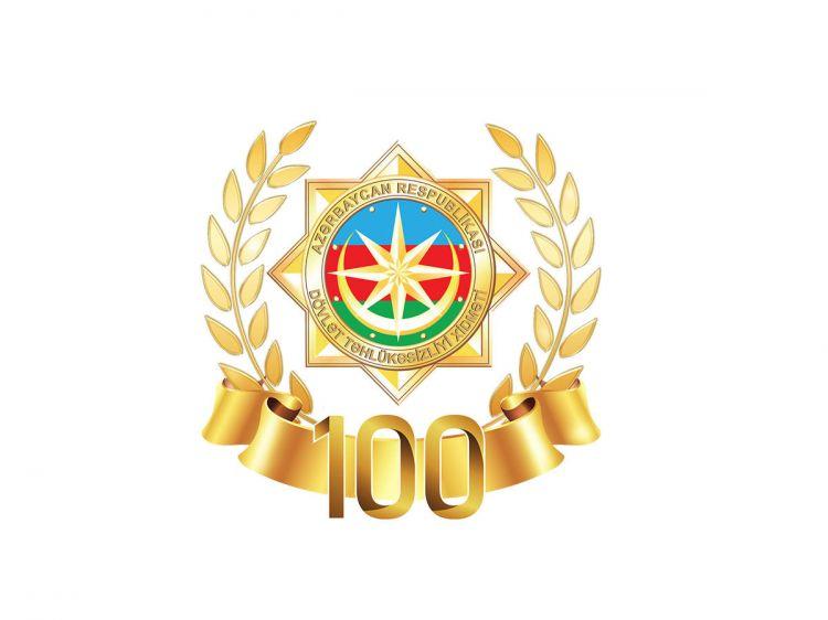Azərbaycan təhlükəsizlik orqanlarının yaranmasının 100 illiyi - VİDEO