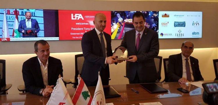 """توقيع اتفاقية تعاون بين جمعية """"الفرانشايز"""" ونقابة أصحاب المطاعم"""
