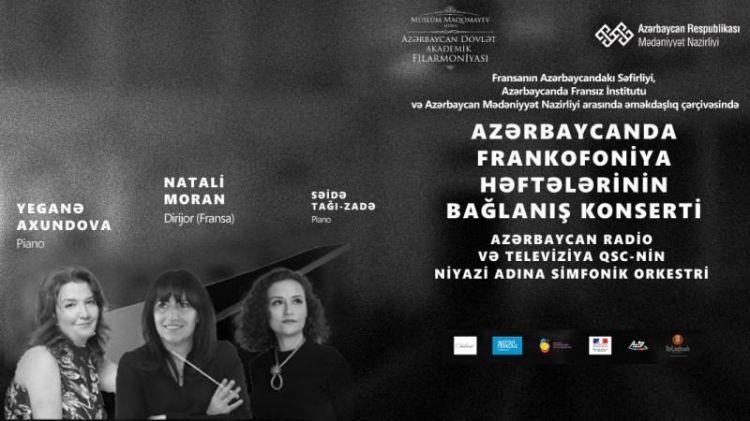 ru/news/culture/362848-21-aprelya-v-baku-s-koncertom-vistupit-francuzskiy-rejisser-natali-moren