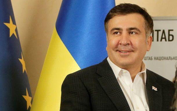 Saakaşvili Poroşenkonun uduzmasını belə qeyd etdi - VİDEO