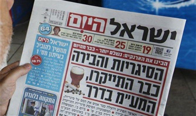 Израильские журналисты про Баку и оккупированный Карабах