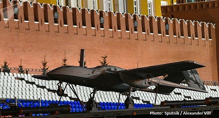 Russia's Korsar Drone Flight Model to Be Showcased at Intl Forum Army-2019 - VIDEO