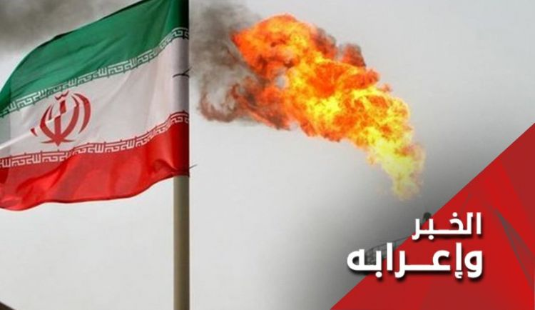 متى تصفر صادرات النفط الإيراني؟