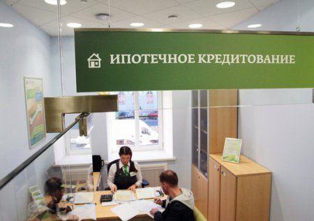 Почему в Азербайджане высокий процент ипотечного кредитования?
